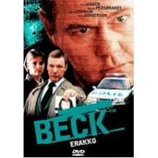 Beck 12 - Erakko