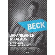 Beck 21 - Japanilainen maalaus