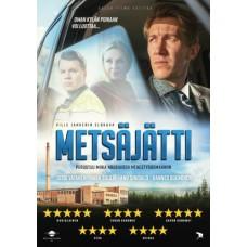 METSÄJÄTTI