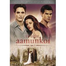 Twilight (4): Aamunkoi - Osa 1