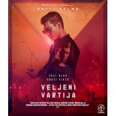 VELJENI VARTIJA - Blu-ray