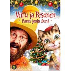 VIIRU JA PESONEN - PARAS JOULU IKINÄ