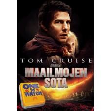 War Of The Worlds - Maailmojen Sota (2005)